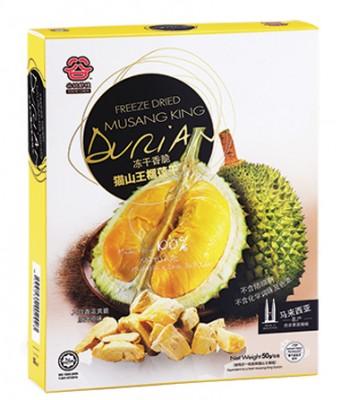 Freeze Dried Musang King Durian 冻干香脆猫山王榴莲干 50g
