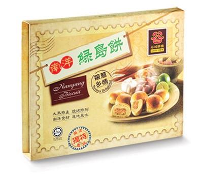 Nanyang Biscuit 南洋绿岛饼 500g