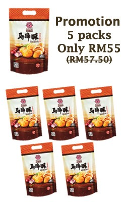 Ma Tih Su 马蹄酥 Promo 5 packs - RM55