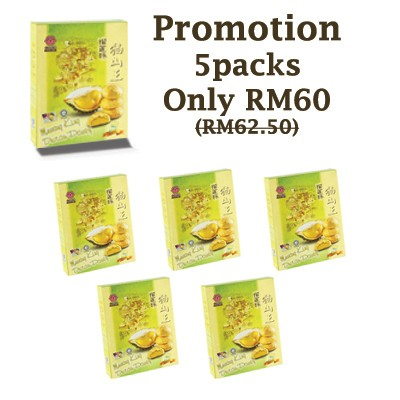 Musang King Durian Pastry 猫山王榴莲酥 Promo 5packs - RM60