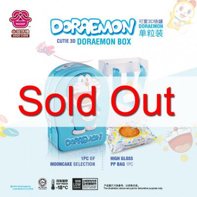 Cutie 3D Doraemon Box