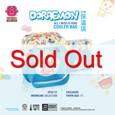 Doraemon All I need is here