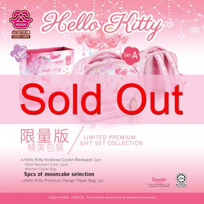 Hello Kitty Kira Fuwa Cooler Backpack